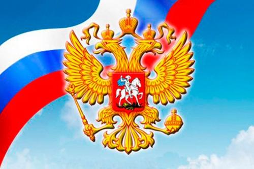 Фестиваль «Россия – наш общий дом»