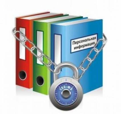 Планы внутренних проверок, защита информации и не только...