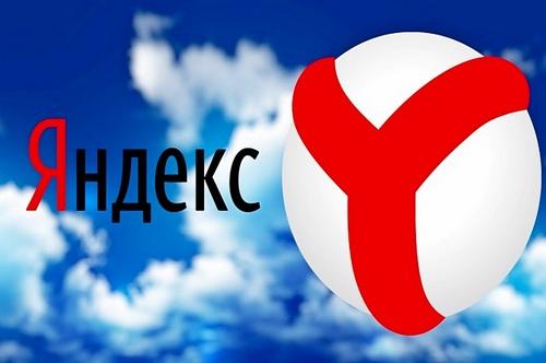 logotip yandeks 0