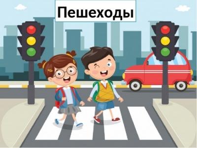 Посвящение первоклассников в пешеходы