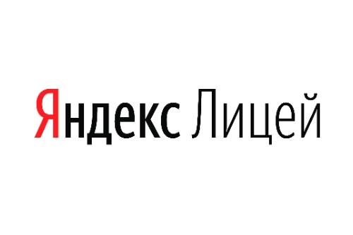 Яндекс.Лицей — учитесь программировать прямо в школе
