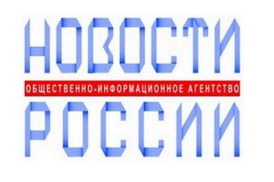 Всероссийская база образовательного потенциала субъектов РФ – 2021