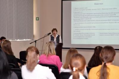 Проведен семинар для молодых педагогов образовательных организаций  города Нижневартовска