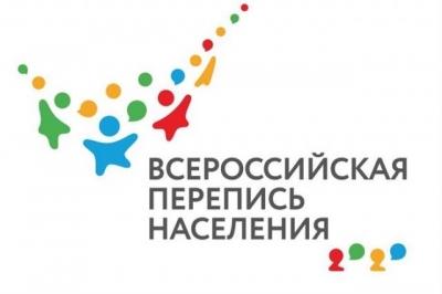 Перенесены сроки проведения Всероссийской переписи населения