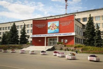 Южно-Уральский государственный аграрный университет приглашает абитуриентов