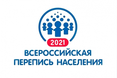 Всероссийская перепись населения впервые пройдет в цифровом формате