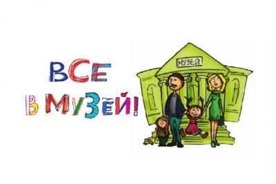 Неделя музеев в детском саду