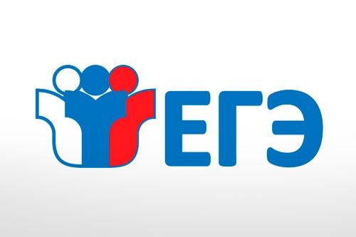 Регистрация заявлений на участие в едином государственном экзамене (ЕГЭ) в 2020 году