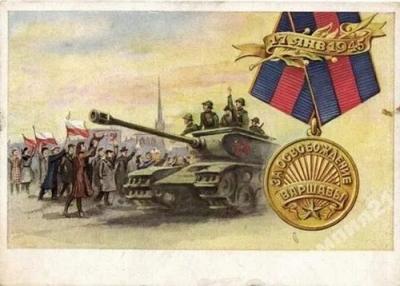 Великие сражения Великой войны: освобождение Варшавы