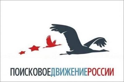 XII слет поисковых отрядов города Нижневартовска