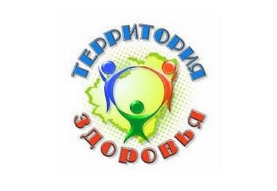 Награждение победителей и призеров городского детского конкурса «Территория здоровья»