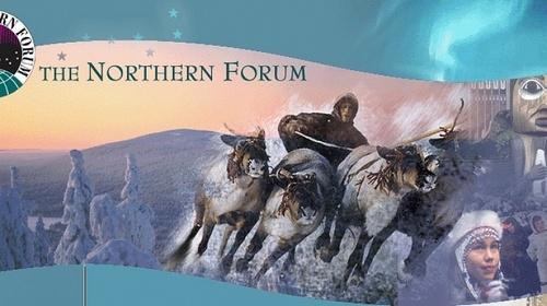 Идёт приём заявок на конкурс проектов Северного Форума