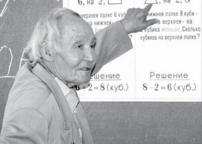 100 лет со дня рождения академика Российской академии образования Эрдниева Пюрвя Мучкаевича