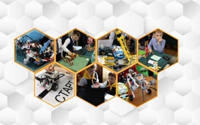Городские соревнования по робототехнике «Лига роботов»