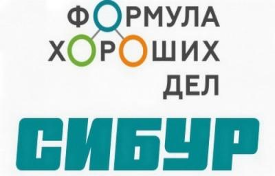 Фестиваль STEAM FEST в рамках программы социальных инвестиций «Формула хороших дел»