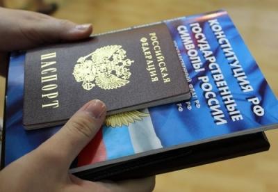 Торжественное вручение паспорта