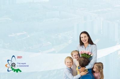 Подведены итоги XIII конкурса педагогического мастерства  «Педагогический дебют – 2021»