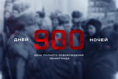 Великомученик Ленинград